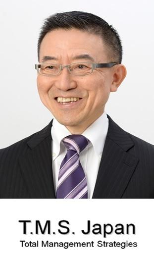 kamai-san